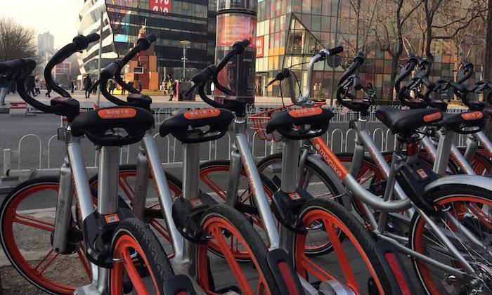 bike sharing a flusso libero- mobike