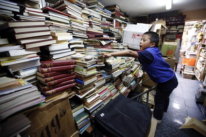 Biblioteca José Alberto Gutiérrez