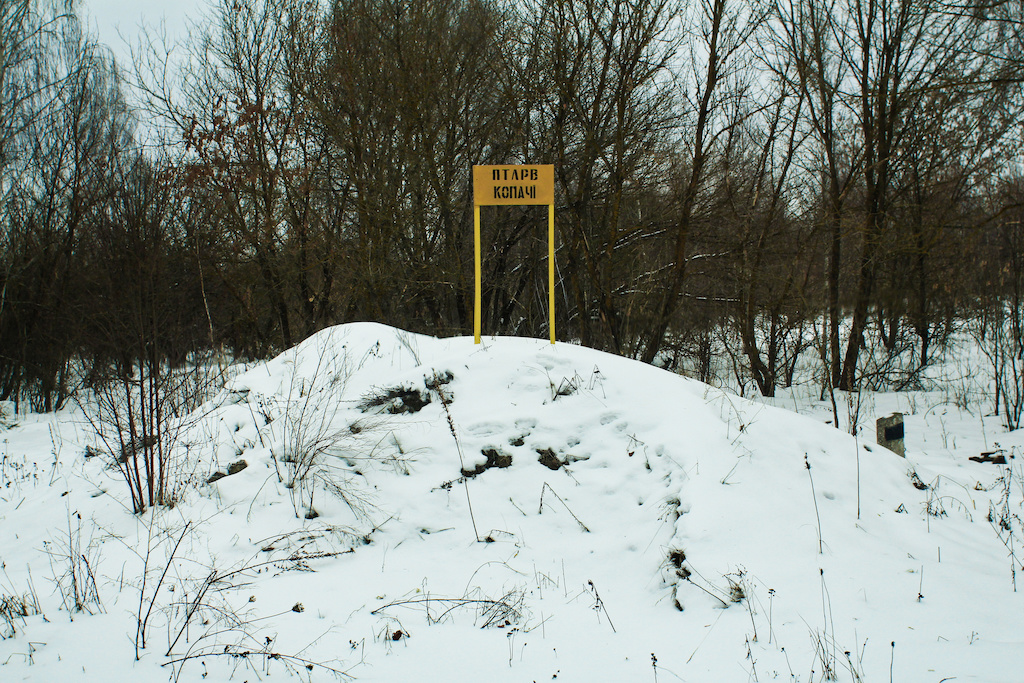 Chernobyl-Prypjat-ph-Francesco-Rasero-per-eHabitat-28.jpg