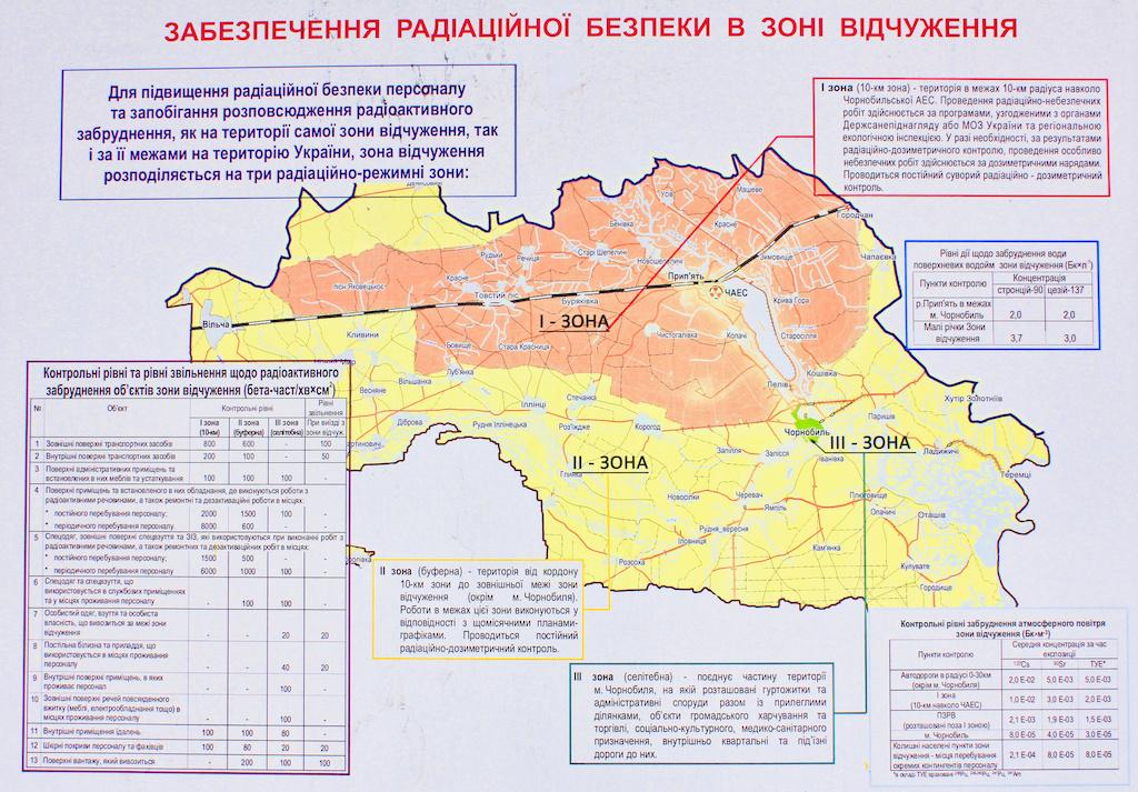 Chernobyl-Prypjat-ph-Francesco-Rasero-per-eHabitat-50.jpg
