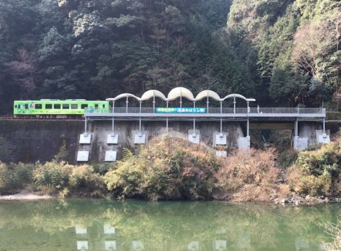 Seiryu Miharashi Eki @Kamogawa Railway