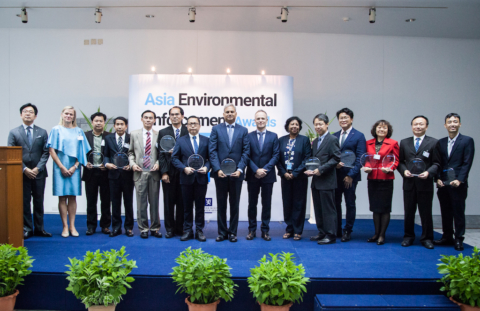 Asia Environmental Enforcement Awards 2019