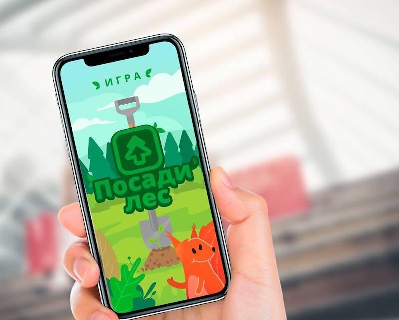La schermata iniziale del videogioco per smartphone Plant the Forest
