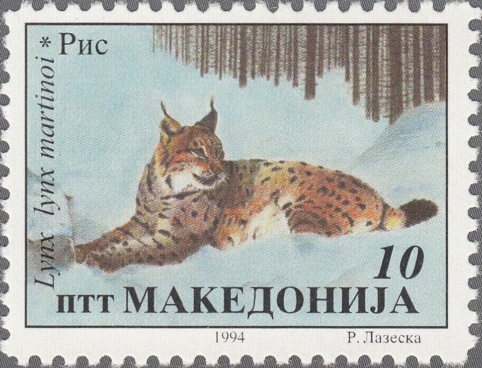 Lince dei Balcani francobollo