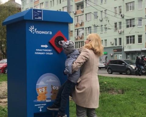 Distributore automatico per crocchette