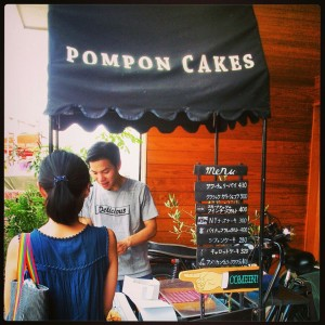 pompon cakes credits facebook